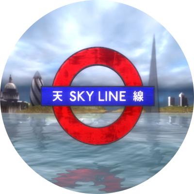 Lawrence Lek: Sky Line